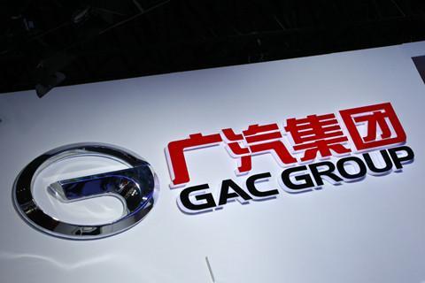 广汽集团2021年将挑战销量同比增长10%