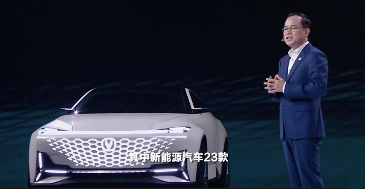 基于方舟架构打造,长安高端新能源车将于2021年推出