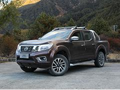 售19.98万元,郑州日产纳瓦拉国六版AT车型正式上市