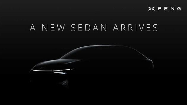 小鹏汽车第三款车预计在2021年上市交付