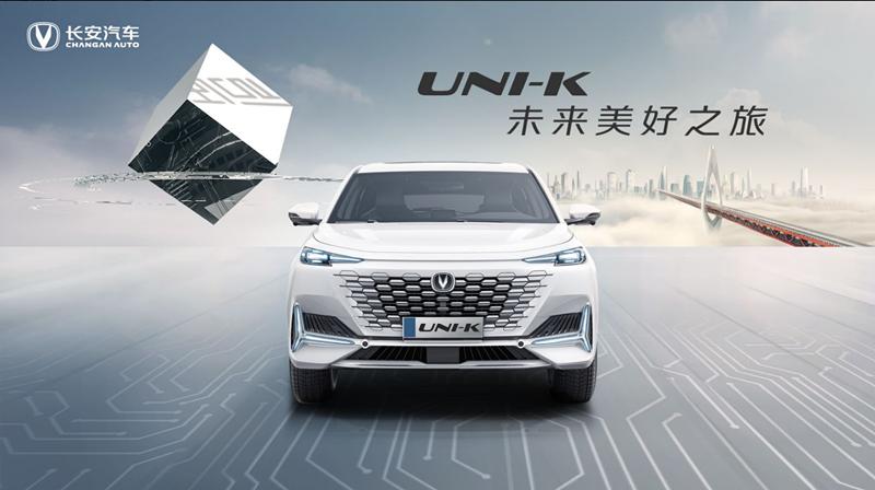 UNI-K未来美好之旅【感知美好】