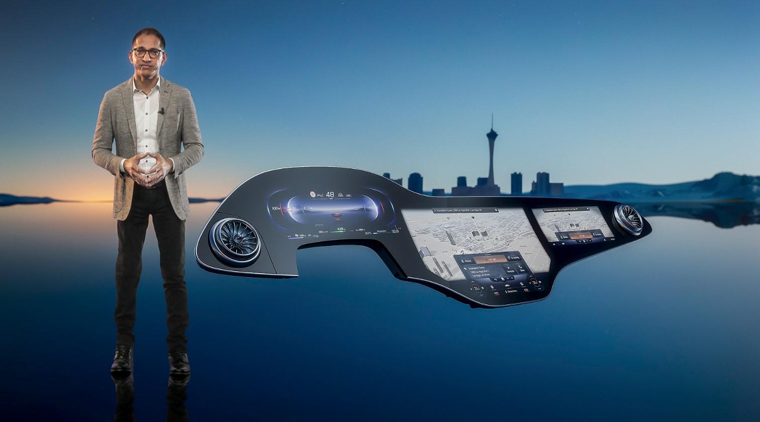 全新梅赛德斯-奔驰MBUX Hyperscreen亮相2021国际消费电子展(CES)