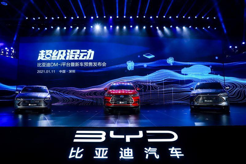中车网 | 比亚迪DM-i超级混动正式发布,新能源版图究竟多大?