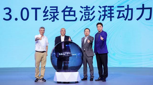 """上汽荣威宣布插混车型以""""平价策略""""进入普及时代"""