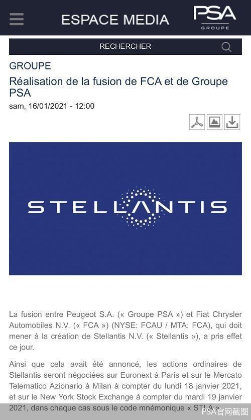 北京商报 | PSA联姻FCA,Stellantis能否合则生