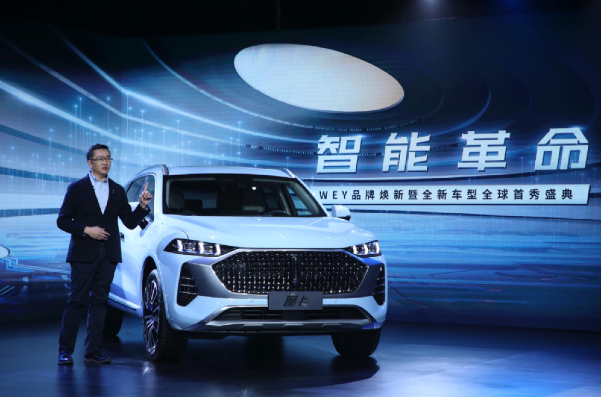 北京商报 | WEY品牌全新旗舰车型摩卡迎来全球首秀