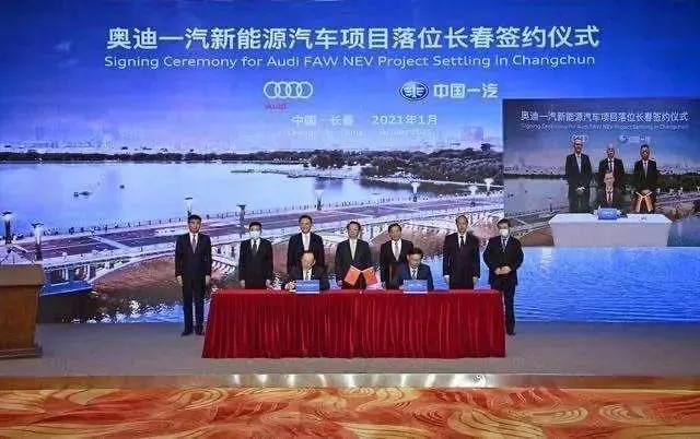 汽车预言家 | 奥迪一汽新能源项目落地 奥迪在中国市场的这盘棋快下完了!