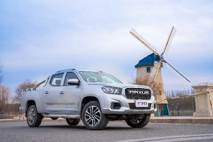 9.98万元起售 2021款上汽大通MAXUS T70正式上市