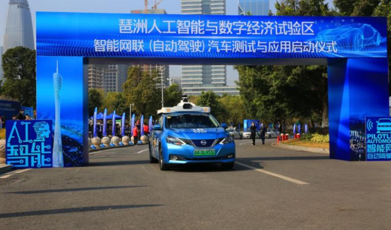 蓝鲸汽车 | 文远知行扩大自动驾驶测试区域,驶入一线城市核心城区